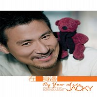 Jacky Cheung – By Your Side