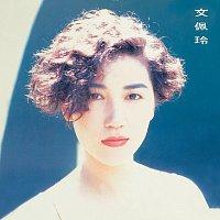 Wen Pei Ling – Lang Zi Jacky