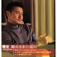 Jacky Cheung – Jacky Fever