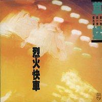 Grasshopper – Back To Black Series - Lie Huo Kuai Che