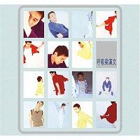 Edmond Leung – Hu Xi (Capital Artists 40th Anniversary Reissue Series)