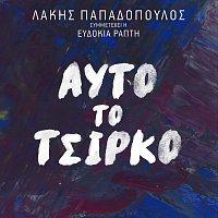 Lakis Papadopoulos, Evdokia Rapti – Afto To Tsirko