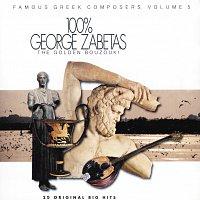 Giorgos Zampetas – 100% Giorgos Zampetas / The Golden Bouzouki