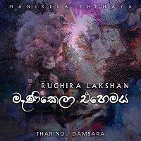 Tharindu Damsara, Ruchira Lakshan – Manikela Ehemaya (feat. Ruchira Lakshan)
