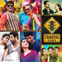 A.R. Rahman, Aaryan Dinesh Kanagaratnam, Darshana, Shashaa Tirupati – Traffic Jams