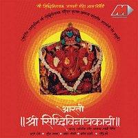 Ajit Kadkade – Arti Shri Siddhivinayakachi