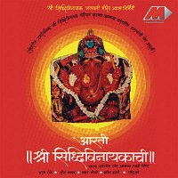 Various Artists.. – Arti Shri Siddhivinayakachi