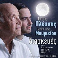 Mavrikios Mavrikiou, Mimis Plessas – Diaskeves