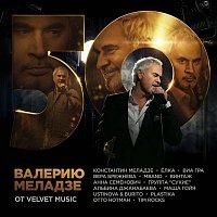 Various Artists.. – VM ot VM