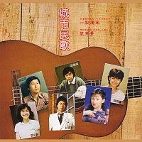 Různí interpreti – Back To Black Series - Cheng Shi Min Ge