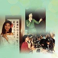 Teresa Teng – Jun Zhi Qian Yan Wan Yu - Guo Yu 14