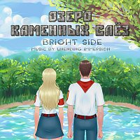 Unending Immersion – Lake Of Stone Tears (Bright Side)