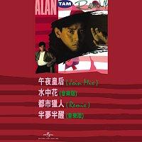 Alan Tam – Alan Tam [Remix]