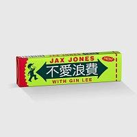 Jax Jones, Gin Lee – Breathe [Mandarin Version]