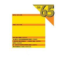 Různí interpreti – Ming Qu 65