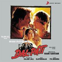 Ilaiyaraaja, Kavita Krishnamurthy – Dal-Pati (Original Motion Picture Soundtrack)