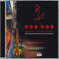 Richard Clayderman, China Broadcasting Chinese Orchestra – New Era