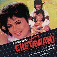 Shrikant Niwaskar, Shobha Joshi – Aakhri Chetawani (Original Motion Picture Soundtrack)
