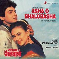 Kishore Kumar – Asha O Bhalobasha (Original Motion Picture Soundtrack)