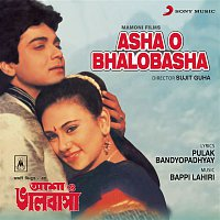 Bappi Lahiri – Asha O Bhalobasha (Original Motion Picture Soundtrack)