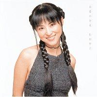 Seiko Matsuda – Eienno Shoujyo