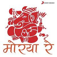 Lata Mangeshkar – Morya Re!