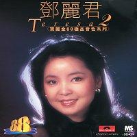 Teresa Teng – Ban Li Jin 88 Ji Pin Yin Se Xi Lie - Teresa Teng 2