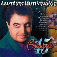 Lefteris Mitilineos – Apo Tous Thisavrous Ton 45 Strofon