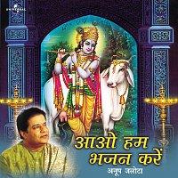 Anup Jalota – Aao Hum Bhajan Karen
