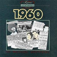 Různí interpreti – Hrisi Diskothiki 1960