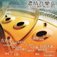 By Heart – Nong Qing Yin Yue He