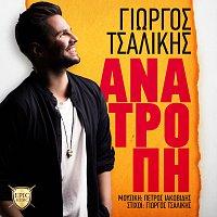 Giorgos Tsalikis – Anatropi