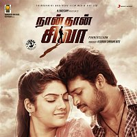 D. Imman – Naan Thaan Siva (Original Motion Picture Soundtrack)