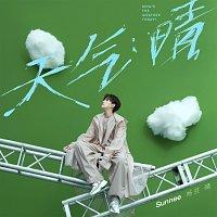 Sunnee – Tian Qi : Qing