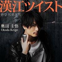 Keigo Okuda – Hangang Twist
