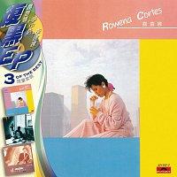 Rowena Cortes, Zhong Hao Li, Jian Da Li – BTB 3EP Rowena Cortes + Li Zhong Hao + Li Jian Da