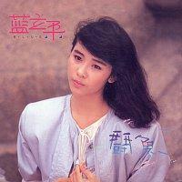 Li Ping Lan – Dou Yu