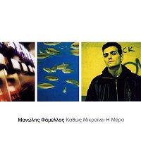 Manolis Famellos – Kathos Mikreni I Mera