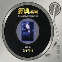 Prudence Liew – The Legendary Collection - Gong Zi Duo Qing