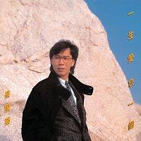 Back To Black Series - Yi Sheng Ai Nin Yi Ge