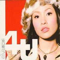 Elva Hsiao – 4 U