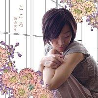 Mio Isayama – Kokoro