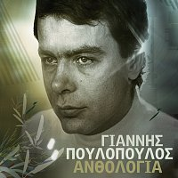 Giannis Poulopoulos – Anthologia