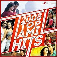 A.R. Rahman, Benny Dayal, Blaaze, Viviane Chaix, Javed Ali – 2008 Top Tamil Hits