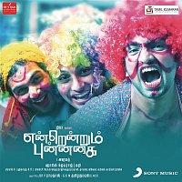 Harris Jayaraj, Aalaap Raju, Harini, Devan Ekambaram, Pravin Saivi – Endrendrum Punnagai (Original Motion Picture Soundtrack)