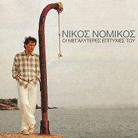 Nikos Nomikos – I Megaliteres Epithies Tou