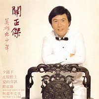 Michael Kwan – Back To Black Series - Ying Xiong Chu Shao Nian