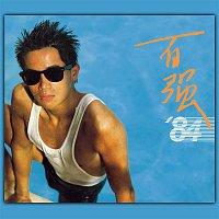 Přední strana obalu CD Danny '84
