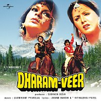 Přední strana obalu CD Dharam Veer