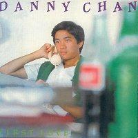 Přední strana obalu CD Chen Bai Jiang Ji Nian Quan Ji Vol. 1 : Chu Lian